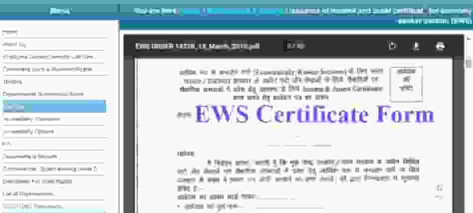 EWS Certificate Form